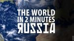 Мир за 2 минуты: Россия / The World in 2 Minutes: Russia
